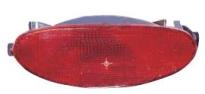 Фонарь в задний бампер центральный