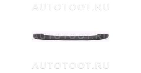 Молдинг переднего бампера Peugeot 206 2003-2010 год / I