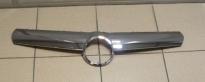 Молдинг решетки радиатора (хром)
