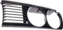 Решетка радиатора левая BMW 3SERIES 1983-1987 год / Е30
