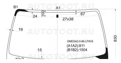 Стекло лобовое в клей Opel Omega  1990-1994 год / A