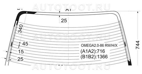 Стекло заднее с обогревом Opel Omega  1990-1994 год / A