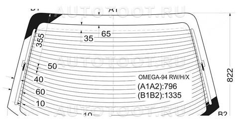 Стекло заднее с обогревом Opel Omega  1994-1999 год / B