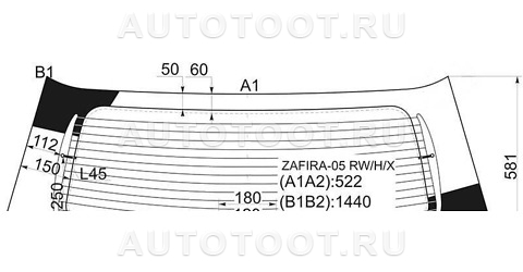 Стекло заднее (крышка багажника) с обогревом Opel Zafira  2007-2010 год / B