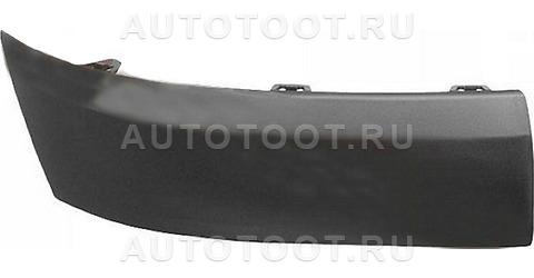 Молдинг переднего бампера правый Renault Clio 2001-2005 год / II