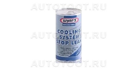 Добавка для остановки течи системы охлаждения