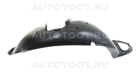 Подкрылок переднего крыла правый Peugeot 207 2006-2010 год / I