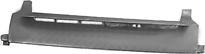 Решетка радиатора FORD SCORPIO 1985-1992 год / I