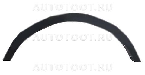 Расширитель заднего крыла левый Ford Kuga 2013- год / II
