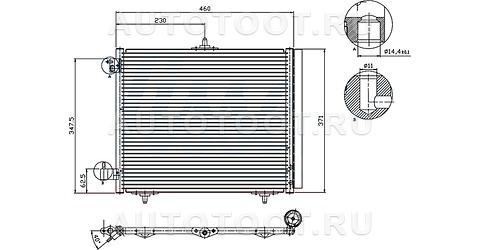 Радиатор кондиционера Peugeot 207 2006-2010 год / I