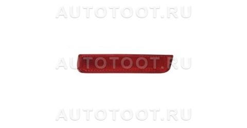 Катафот заднего бампера правый Renault Duster 2010-2014 год / I