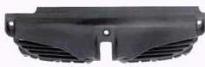 Решетка радиатора верхняя