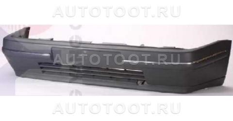 Бампер передний (без отверстий под противотуманки, с молдингом) Renault 19 1988-1992 год / I