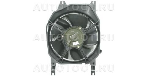 Мотор+вентилятор радиатора кондиционера (с корпусом) Opel Monterey   1998-1999 год / UBS