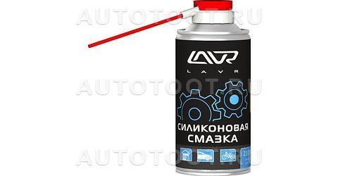 Смазка LAVR силиконовая 210мл -
