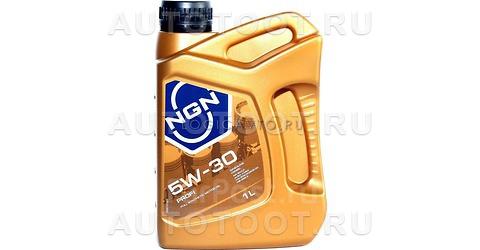 5W-30 SN/CF 1л масло моторное NGN PROFI синтетика -