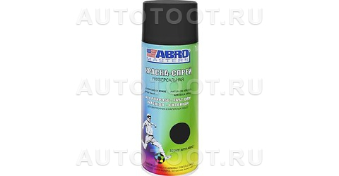 Краска-спрей Черный Матовый Abro Masters ABRO SP-012-AM 400мл. -