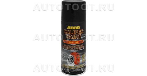 Краска-спрей для тормозных суппортов с добавлением керамических полимеров (чёрная) ABRO CP-555-BLK 312гр. -