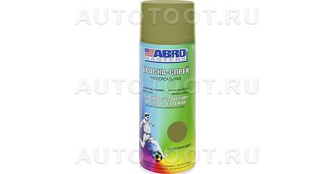 Краска-спрей хаки Abro Masters ABRO SP-090-AM 400мл. -