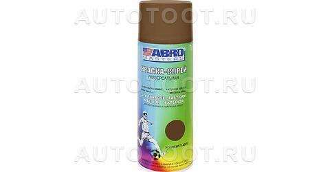 Краска-спрей коричневая Abro Masters ABRO SP-067-AM 400мл. -