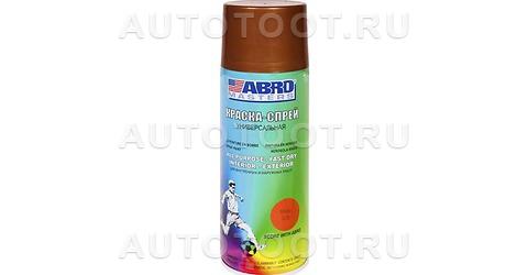 Краска-спрей медь Abro Masters ABRO SP-028-AM 400мл. -