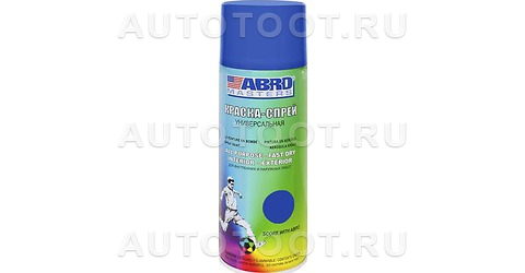 Краска-спрей Синяя Abro Masters ABRO SP-035-AM 400мл. -