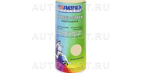 Краска-спрей слоновая кость Abro Masters ABRO SP-018-AM 400мл. -