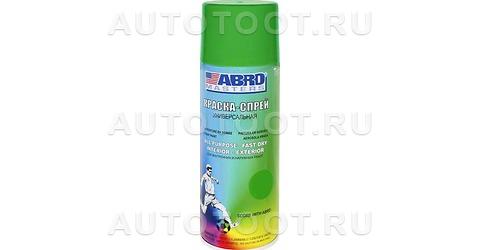 Краска-спрей Светло-Зеленая Abro Masters ABRO SP-045-AM 400мл. -