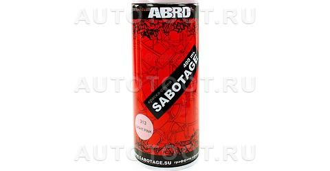 Краска - спрей Бледно-розовый ABRO SABOTAGE 313 400мл. -