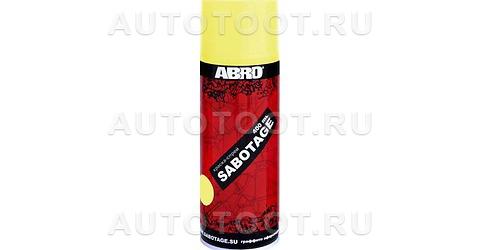 Краска - спрей Бледно-желтый ABRO SABOTAGE 315 400мл. -