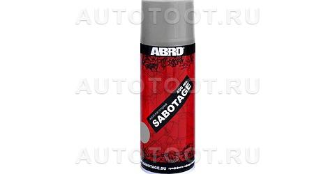 Краска - спрей Светло-серый ABRO SABOTAGE 48 400мл. -