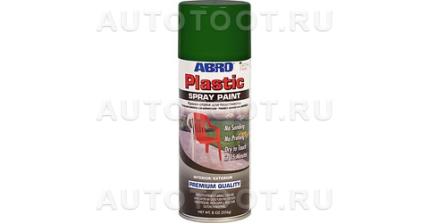 Краска для пластика Охотничий зеленый ABRO SPP-049 226мл. -