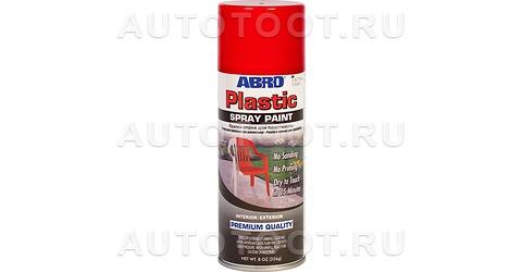 Краска для пластика Красная ABRO SPP-074 226мл. -