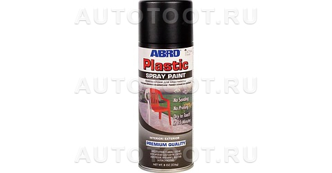 Краска для пластика Черная Глянцевая ABRO SPP-011 226мл. -