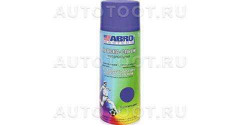 Краска-спрей Багровый / Фиолетовый ABRO 39 473мл. -