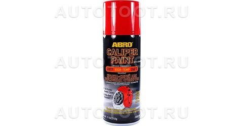 Краска-спрей для тормозных суппортов с добавлением керамических полимеров (красная) ABRO CP-555-RED 312гр. -