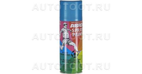 Краска-спрей Синий металик ABRO 301 473мл. -