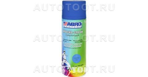 Краска-спрей стандартная Голубая ABRO 32 473мл. -