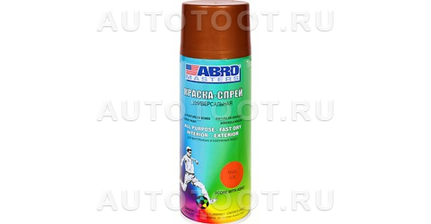 Краска-спрей Супер Медь ABRO 28 473мл. -