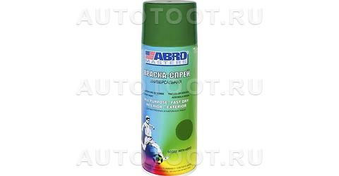 Краска-спрей Зеленая ABRO 48 473мл. -