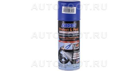 Краска защитная удаляемая на полимерной основе Синяя ABRO PR-555-BLU 397гр. -