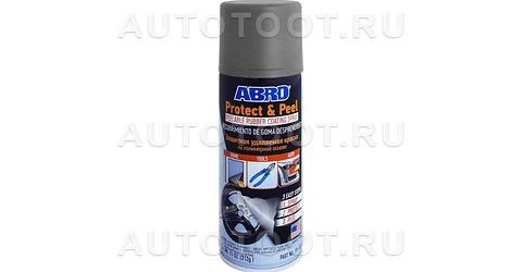 Краска защитная удаляемая на полимерной основе Серая ABRO PR-555-GRY 397гр. -