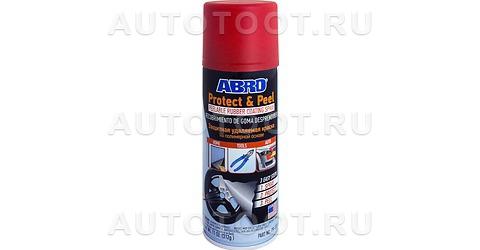 Краска защитная удаляемая на полимерной основе Красная ABRO PR-555-RED 397гр. -