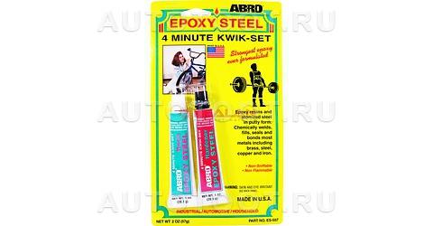 Эпоксидный клей ABRO 57 гр -
