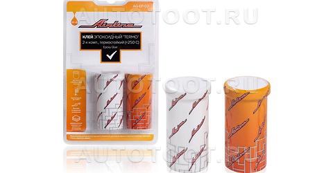 Эпоксидный клей AIRLINE TERMO 2-х комп., термостойкий (+250 С) 80гр -