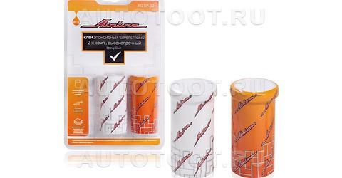 Эпоксидный клей AIRLINE SUPERSTRONG 2-х комп., высокопрочный 80гр -