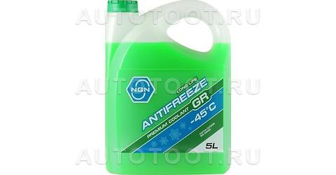 NGN Антифриз, готовый раствор GR -45 зеленый 5л -