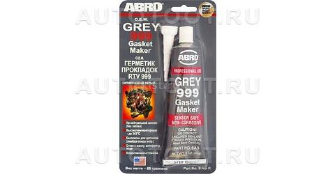 Герметик прокладок Серый ABRO 9-AB 85гр -