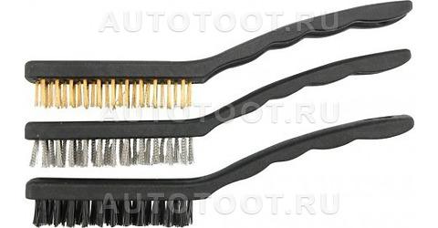 Щетки стальные 3 шт, проволочные (сталь, латунь, нейлон), 170 мм -