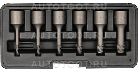 Экстрактор шпилек набор 6 пр: 2, 3, 4, 6, 8, 10 мм, 3/8 -